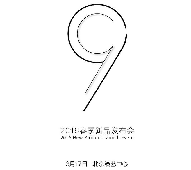 Oppo R9 and R9 Plus to be launched on 17th March| specification and pricing