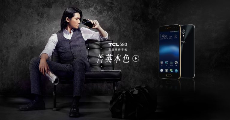 TCL 580 smartphone launched in China, 3GB RAM and 5″ AMOLED Display